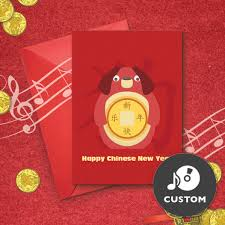 custom new year cards new year musical greeting card 5x7 inch bigdawgs