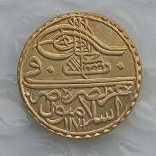 Ottoman Empire Gold Coins Turkey Ottoman Empire 1 Zeri Mahbub 1171 Gold Copy Coin In Non
