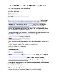 Template For Power Of Attorney Letter by Pennsylvania Minor Child Power Of Attorney Form Power Of