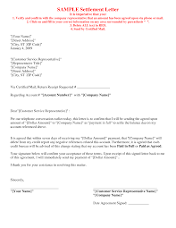 picture 5 of 17 debt settlement agreement letter sample