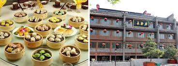 fa des cuisine de fa chang xi an honored brand xi an culture