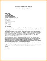Sample Professional Cover Letter 7 7 Business Cover Letter Template Attorney Letterheads
