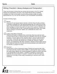 precision essay writing Surveyor Link Limited