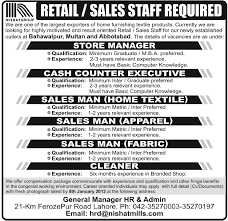 nishat group required retail sales staff in bahawalpur multan