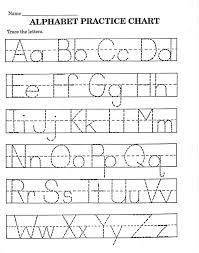 alphabet worksheets to print loving printable