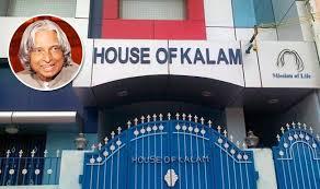 apj abdul kalam u0027s residence in rameswaram watch video of former