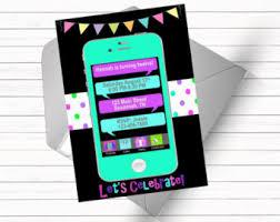 text invitation etsy
