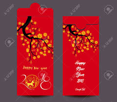 lunar new year envelopes new year envelope flat icon year of the dog 2018