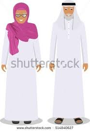 family social concept muslim arab stock vector 514840627