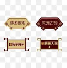 restaurant logo design png vectors psd and icons for free