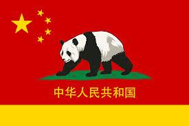 California Flag Bear California Ized People U0027s Republic Of China Flag Vexillology