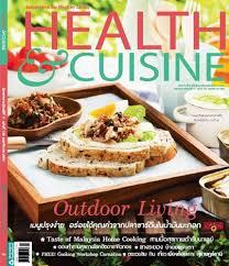 cuisine home health cuisine พฤศจ กายน 2554