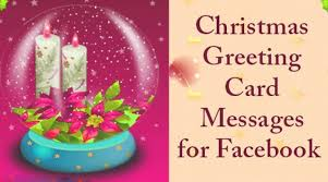 greeting card messages jpg
