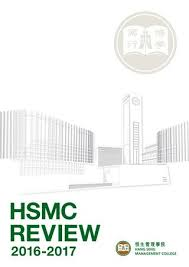 bureau 騁udes structure hsmc enewsletter february 2017 by hsmc cpao issuu