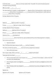 development contract templates gethourglass com contract