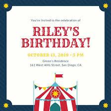 circus invitation templates canva