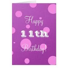 happy 11th birthday card for zazzle