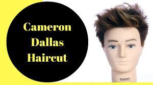 mens tidal wave hair cut cameron dallas haircut color thesalonguy youtube