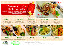 promo cuisines cuisine imperial hotel miri sarawak daily promo sur les