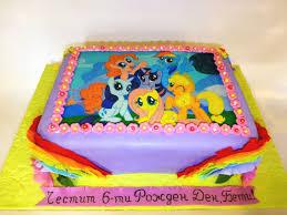 pony cake cakesophia my pony cake
