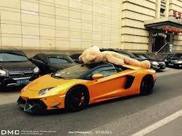 Lamborghini Aventador Dmc - dmc lamborghini aventador teddy bear edition