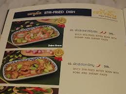 southern cuisine ร ป ศร ขม น original southern cuisine wongnai
