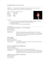 mark alcala resume latest