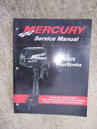 1999 2000 mercury outboard 4 5 6 hp 4 stroke service manual more
