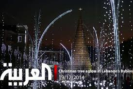 christmas tree aglow in lebanon u0027s byblos al arabiya english