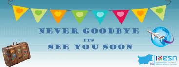 see u soon see you soon party esn unwe