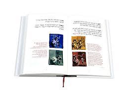 simple haggadah special edition haggadah book by marc alain ouaknin assouline