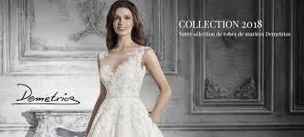 magasin robe de mariã e nantes mariées de nantes