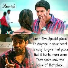 film quotes in tamil movie quotes google