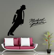 michael jackson wall vinyl decal smooth criminal king of pop zoom
