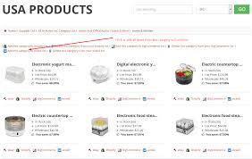 how to add products to your ecwid list