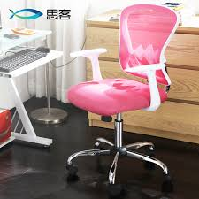 Pink Computer Desk Chair by Chair Hinge Picture More Detailed Picture About Best Off Fashion