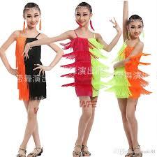 children u0027s cheap pink green sequin fringe salsa dancewear