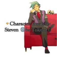 Pokemon Emerald Pretty Chair Comparision Tag Team Blog Steven Stone Pokémon Amino