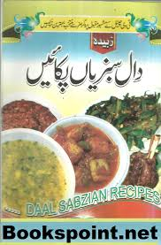 recipes book archives books point