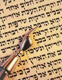 torah yad temple beth am torah study