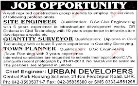 site engineers quantity surveyors job opportunity 2017 jobs
