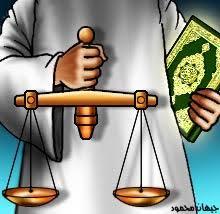 قاض يرفض الحكم في ثلاث قضايا لأن القوانين فيها تخالف الشريعة الإسلامية Images?q=tbn:ANd9GcQoP5m5BA3IOrzmTiePdmxKzPIOSgM51wZaP4ebqPZCvjTwkw6iAg