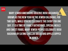 how do they celebrate rosh hashanah