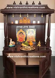 pooja mandapam designs pooja mandir vishranthi creations