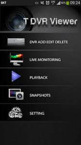 iwatch dvr apk t dvr viewer apk for blackberry android apk