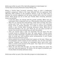 Admissions Essay Examples Florida State Application Essay 2012