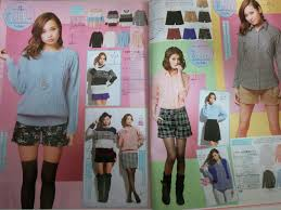 funny frugal family free japanese fashion u0026 home decor magazine