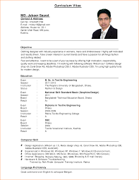 resume for application format exle of a written cv application 5 sle curriculum vitae