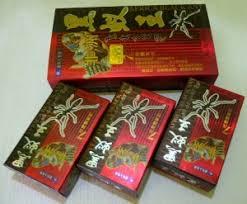 africa black ant jogja jual obat kuat herbal di jogja vimax