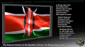 Kenya Africa Flag Kenya National Anthem